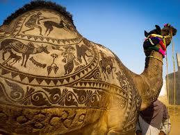 Camel Fair 15