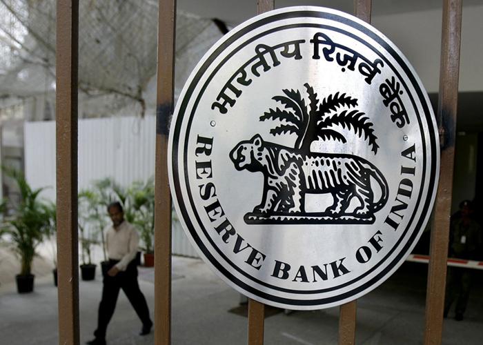खुशखबरी अब RBI ने दी ग्राहकों को  यह सुविधा :