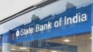 SBI लाया है खास तोहफा 40 लाख ग्राहकों के लिए :