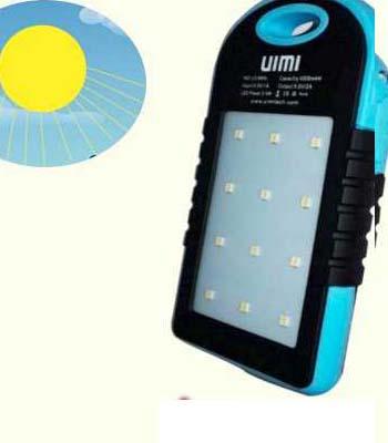 धूप से मोबाइल फोन चार्ज करने वाला पावरबैंक लॉन्च :