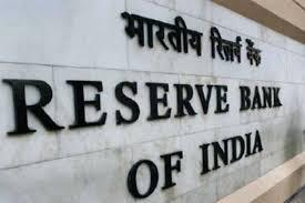 रिजर्व बैंक को  मिली शक्तियां एनपीए समस्या से निपटने के लिए : जेटली