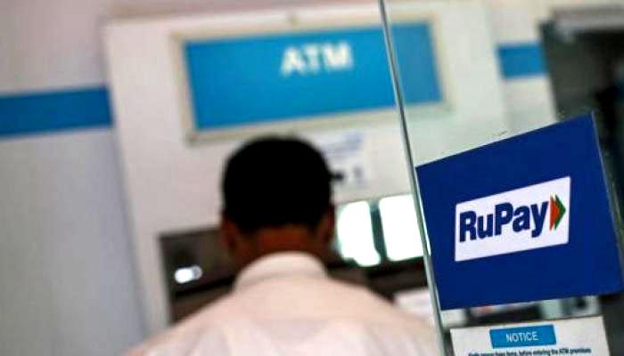 NPCI जल्दा ही देश में   RuPay  क्रेडिट कार्ड  जारी करेगा :