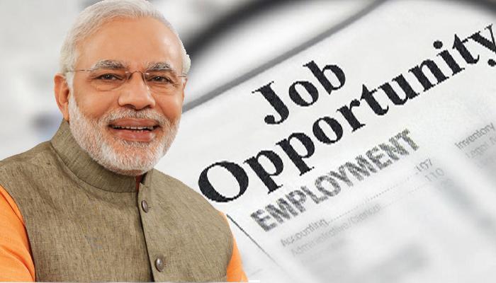 PM मोदी पूरा करेंगे बेरोजगार युवाओं के सपने उन्हें  रोजगार देकर :