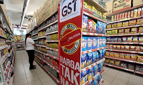 जानिए ! जीएसटी (GST) का असर, रोजमर्रा के  सामानो पर  कितना फीसदी टैक्स लगा