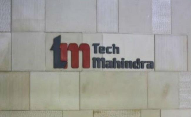 विप्रो के बाद टेक महिंद्रा ने शुरू की कर्मचारियों की छटनी :