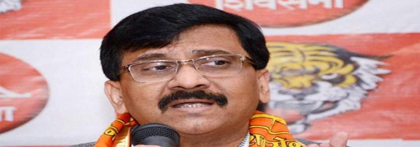 संजय राउत ने कहा अगर पीएम मोदी अपना कोट बेच दें तो हो जाएगा किसानों का कर्ज माफ :