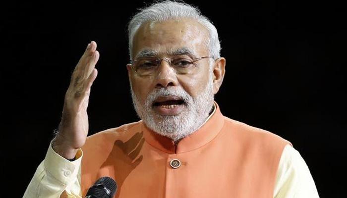 डॉ. अंबेडकर की 126वीं जयंती: नागपुर जाएंगे पीएम मोदी, कई विकास परियोजनाओं का शुभारंभ करेंगे