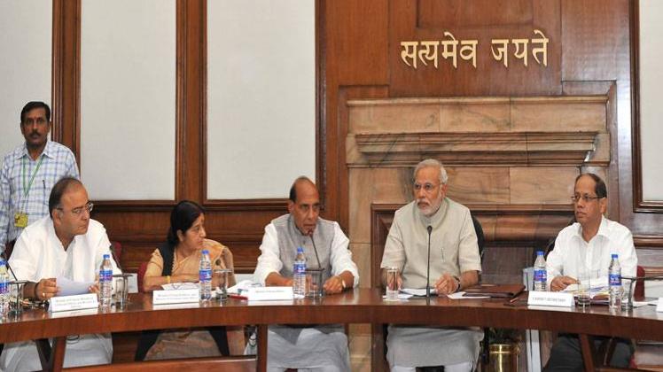7वां वेतन आयोग : प्रधानमंत्री नरेंद्र मोदी के नेतृत्व में होगी आज कैबिनेट की बैठक