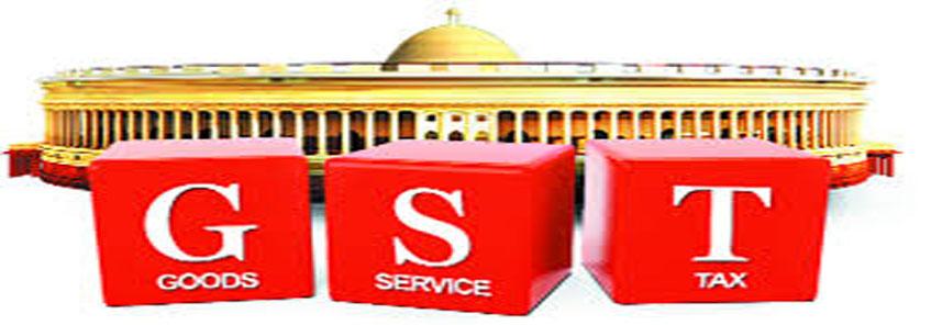 दिल्ली में GST की तैयारी को लेकर उठा सवाल :