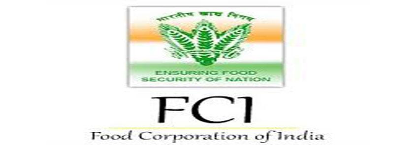 FCI Vacancy 2018: 107 पदों पर निकली हैं भर्तियां