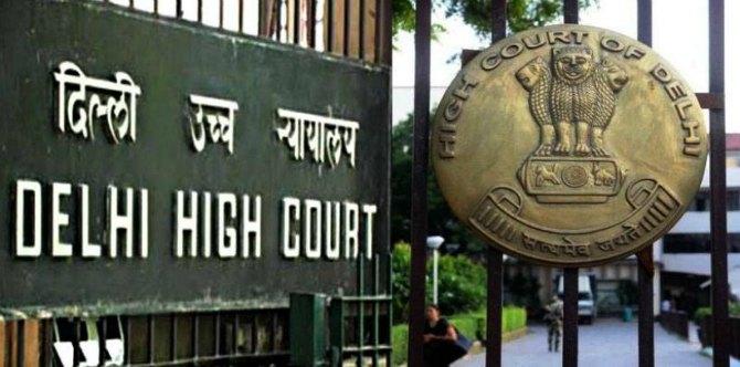 Delhi High Court में निकली ग्रेजुएट उम्मीदवारों के लिए भर्तियां :