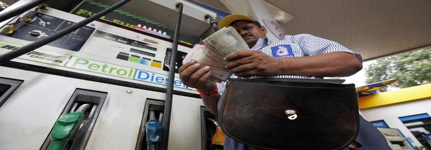 आज से हर रोज़ बदलेंगी पेट्रोल डीजल की कीमते  :