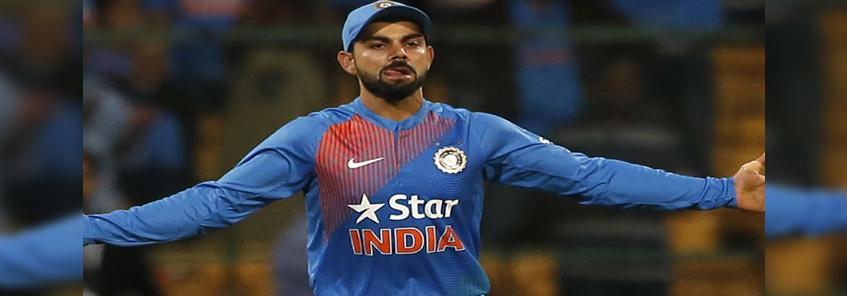 जानिए! कौनसा पाकिस्तानी खिलाड़ी कोहली के रिकॉर्ड के पीछे पड़ा :