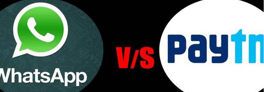 WhatsApp vs Paytm:पेटीएम को ग्राहक गंवाने का डर या ग्राहक को व्हाट्सऐप का डर?