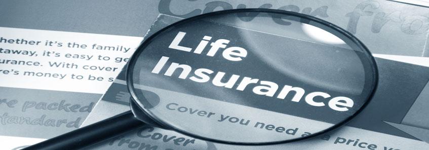 क्यों जरूरी है, जीवन बीमा पॉलिसी कराना :