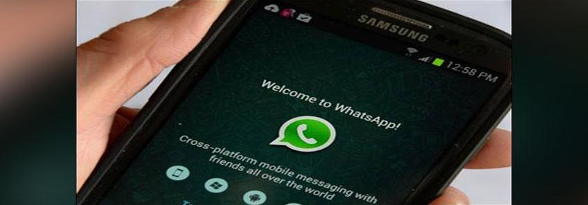 Whatsapp से अब यूजर्स जल्द ट्रांसफर कर पाएंगे पैसा :