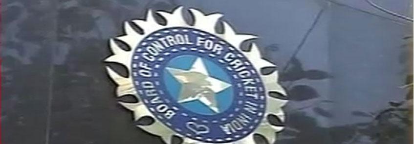 बीसीसीआई के दो कार्यवाहकों पर लगा संस्था के करोड़ों रुपये उड़ाने का आरोप :