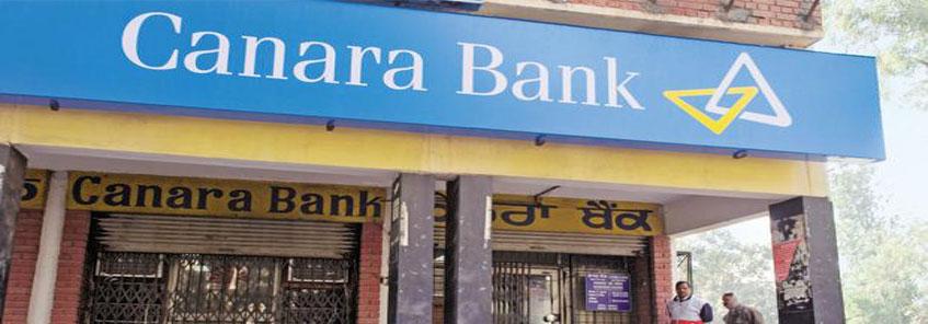 Canara Bank: बैंक पीओ के पदों पर निकली हैं भर्तियां, जल्द करें आवेदन