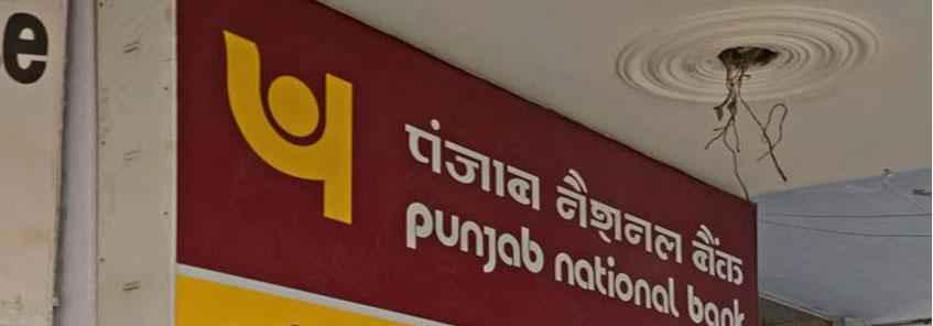 PNB घोटाले के बाद बड़ा सवाल, क्या बैंकों में सुरक्षित है आपका पैसा?