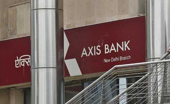 एक्सिस बैंक ने आवास ऋण की ब्याज दर घटाई :