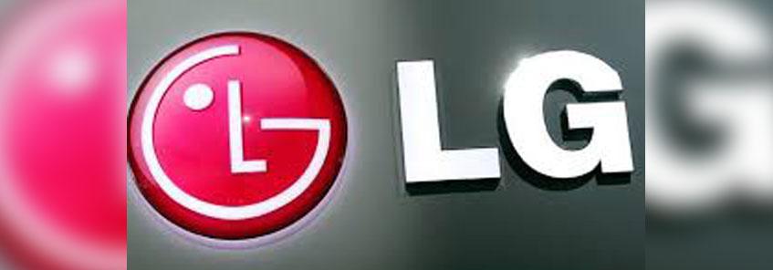 LG: स्मार्ट पंखे लाएगी, तापमान बढ़ते ही ऑटोमेटिक स्पीड बढ़ेगी