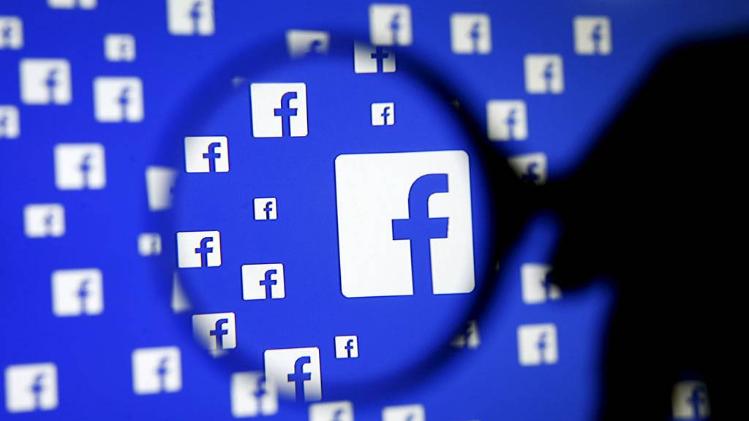 फेसबुक के जरिए रिकवर कर सकेंगे खोए हुए पासवर्ड :