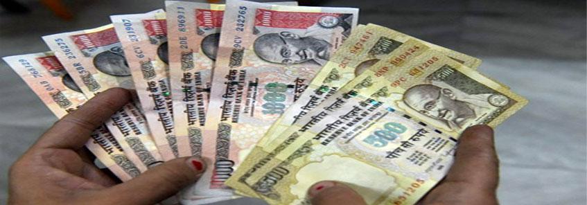 जानिए !  500 और 1000 रुपये के पुराने नोट  कहाँ जमा करवा पाएंगे ये बैंक, पोस्ट ऑफिस