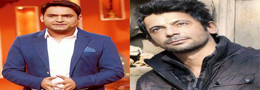 कपिल शर्मा के शो पर होगा सकेगा , सुनील के नए शो का प्रमोशन...?