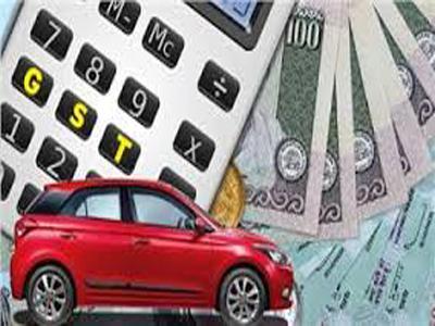 GST शुल्क लिया जा सकता है वापिस ,हाइब्रिड कारों के लिए :
