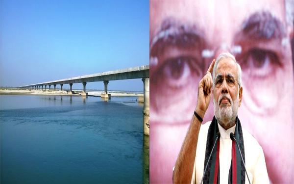 पीएम नरेंद्र मोदी कल देश के सबसे लंबे पुल का करेंगे इनॉगरेशन :