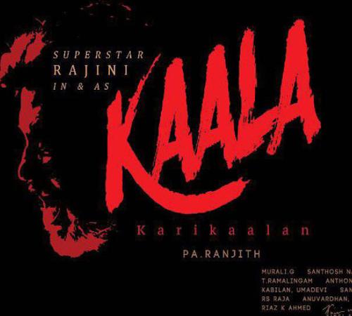 रजनीकांत की नई फिल्म का पोस्टर रिलीज :