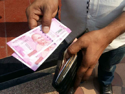जाने क्यो ? जेब में रुपए होने पर भी यहां कोई दुकानदार नहीं देता है सामान :