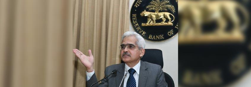 आज से शुरू होगी RBI की बड़ी बैठक, अगर लिया गया ये फैसला तो आपके बचेंगे पैसे
