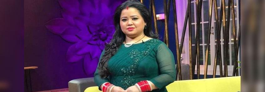 भारती सिंह ला रही हैं अपना नया चैट शो, जानिए इस शो की खास बाते: