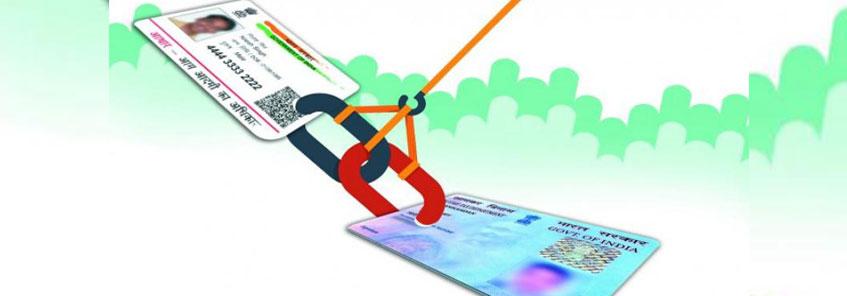 सुप्रीम कोर्ट: इनकम टैक्स रिटर्न के लिए पैन और आधार का लिंक होना जरूरी