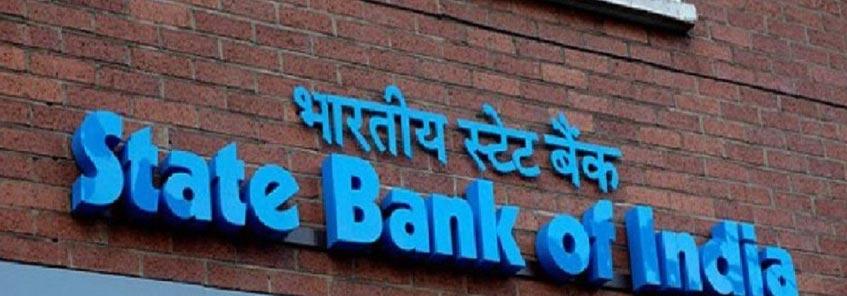 देश के सबसे बड़े बैंक SBI ने ग्राहकों को दिया बड़ा तोहफा! अब इतनी कमी होगी आपके होम, ऑटो लोन की EMI