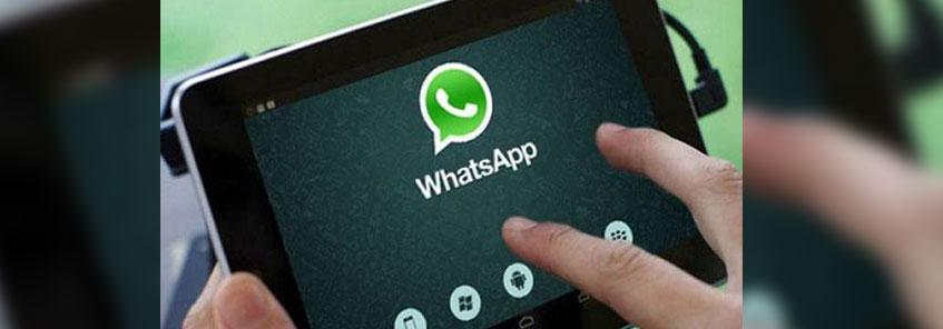 WhatsApp ने यूजर्स को चेताया जल्द ले अपने डेटा का बैकअप वरना हो सकती परेशानी...