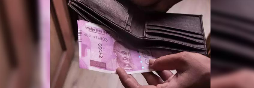 2000 रुपये तक की शॉपिंग के लिए RBI का बड़ा फैसला