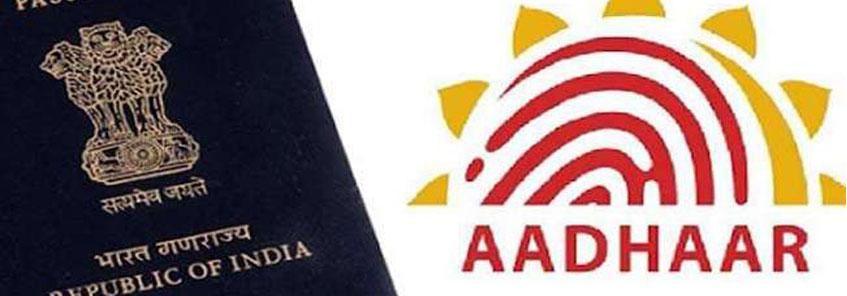UIDAI:बैंक खाता-तत्काल पासपोर्ट के लिए आधार की अनिवार्यता नहीं हुई है खत्म