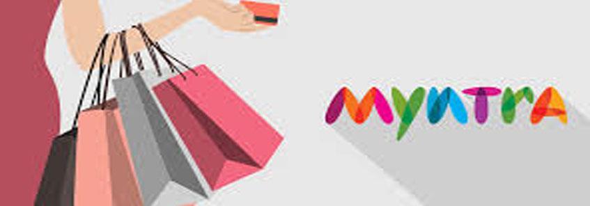 EMI पर खरीद सकेंगे ब्रांडेड कपड़े, Myntra कंपनी ने निकाला ऑफर: