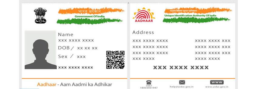 आधार का बैंकिंग समेत 18 जगह संभलकर करें इस्तेमाल, गलत जानकारी देने पर लग सकता है 10 हजार रुपए का जुर्माना