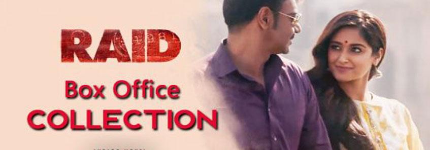 Raid Box Office Collection Day 1: अजय देवगन ने किया कमाल