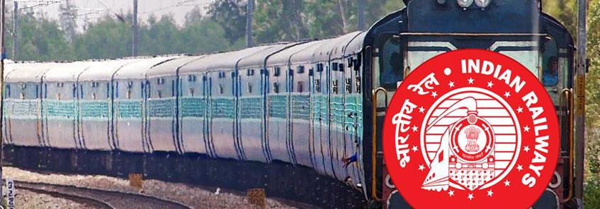 Railway Recruitment 2019: रेलवे में 10वीं पास के लिए बंपर वैकेंसी, जल्द करें आवेदन