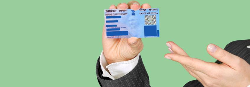 1 सितंबर से इनवैलिड हो जाएगा आपका पैन कार्ड, यदि आपने यह काम नही किया तो...