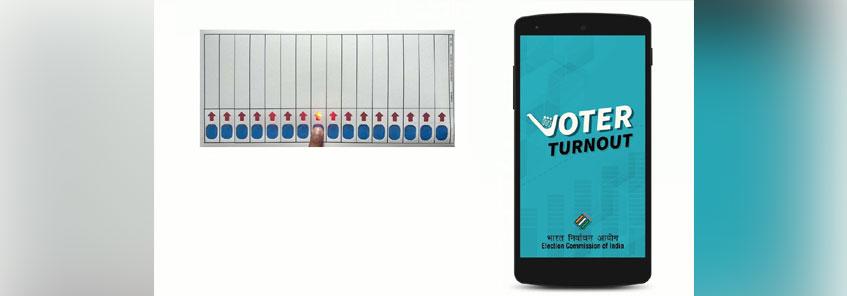 मतदाताओं के लिए इलेक्शन कमीशन ने लॉन्च की Voter Turnout ऐप: