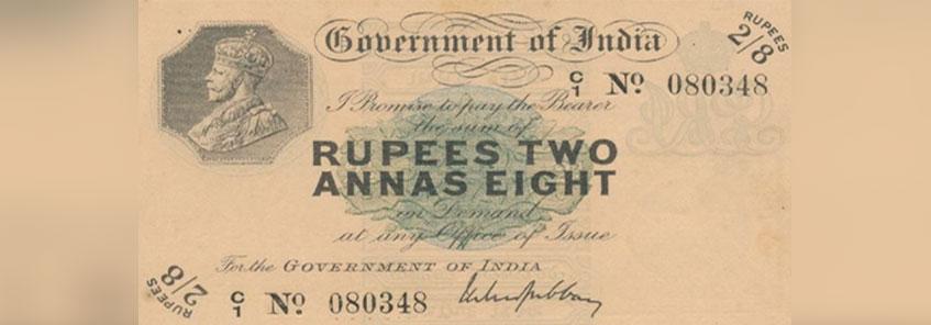 अगर आपके पास भी है ढाई रुपए का यह नोट तो मिलेंगे सात लाख रुपए...