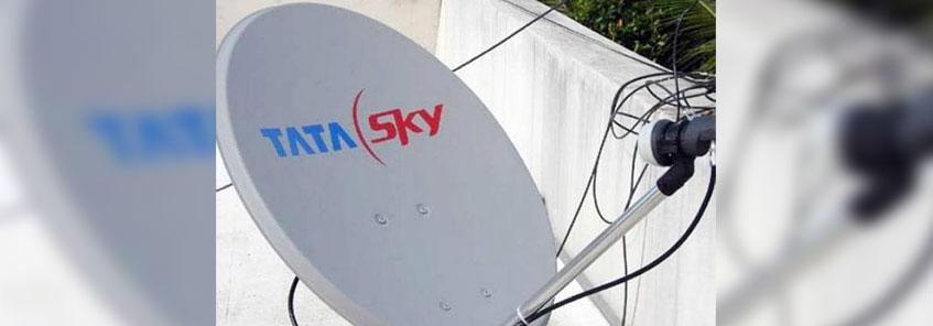 TATA SKY: 400 रुपए तक घटाई सेट टॉप बॉक्स की कीमतें, टीवी देखना भी जल्द हो जाएगा सस्ता