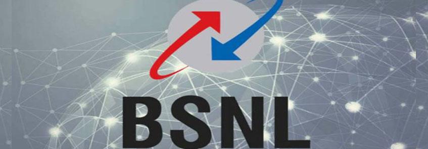 प्रदूषण का लेवल मापेंगे अब बीएसएनएल के स्मार्ट खंभे: